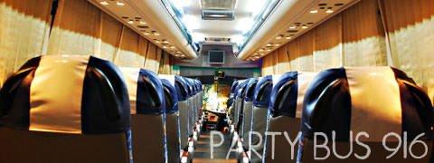 coach57int